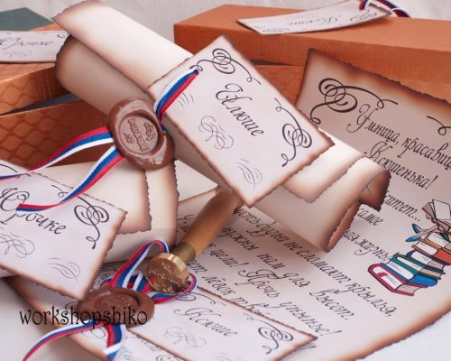 муж, имеет прикольные подарки на выпускной в школе короля принцесса