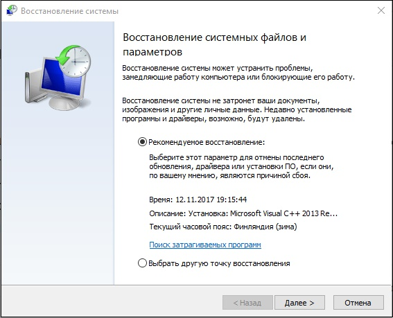 InstanceModificationEvent WITHIN 60 WHERE TargetInstance ISA — Рішення